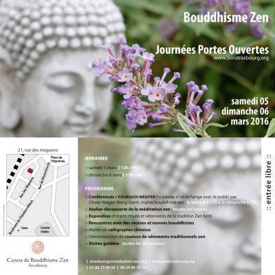 Journ es portes ouvertes zen strasbourg 5 et 6 mars 2016 zen meditation - Olivier de serres portes ouvertes ...